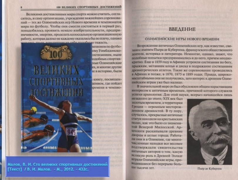 Флойд мейвезер: биография бойца, профессиональная карьера и достижения, личная жизнь и последние новости