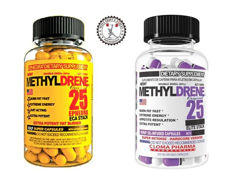 Гидроксикат (hydroxycut hardcore elite) – запатентованная смесь для потери веса