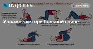 6 поз йоги, которые помогут быстро избавится от болей в пояснице