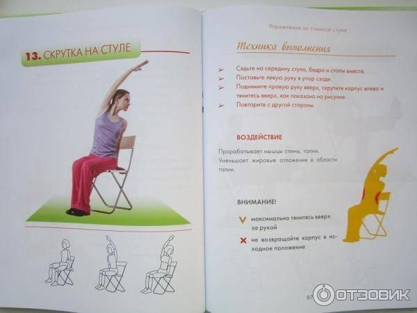 """""""оксисайз"""" для живота: комплекс упражнений, результаты, отзывы :: syl.ru"""