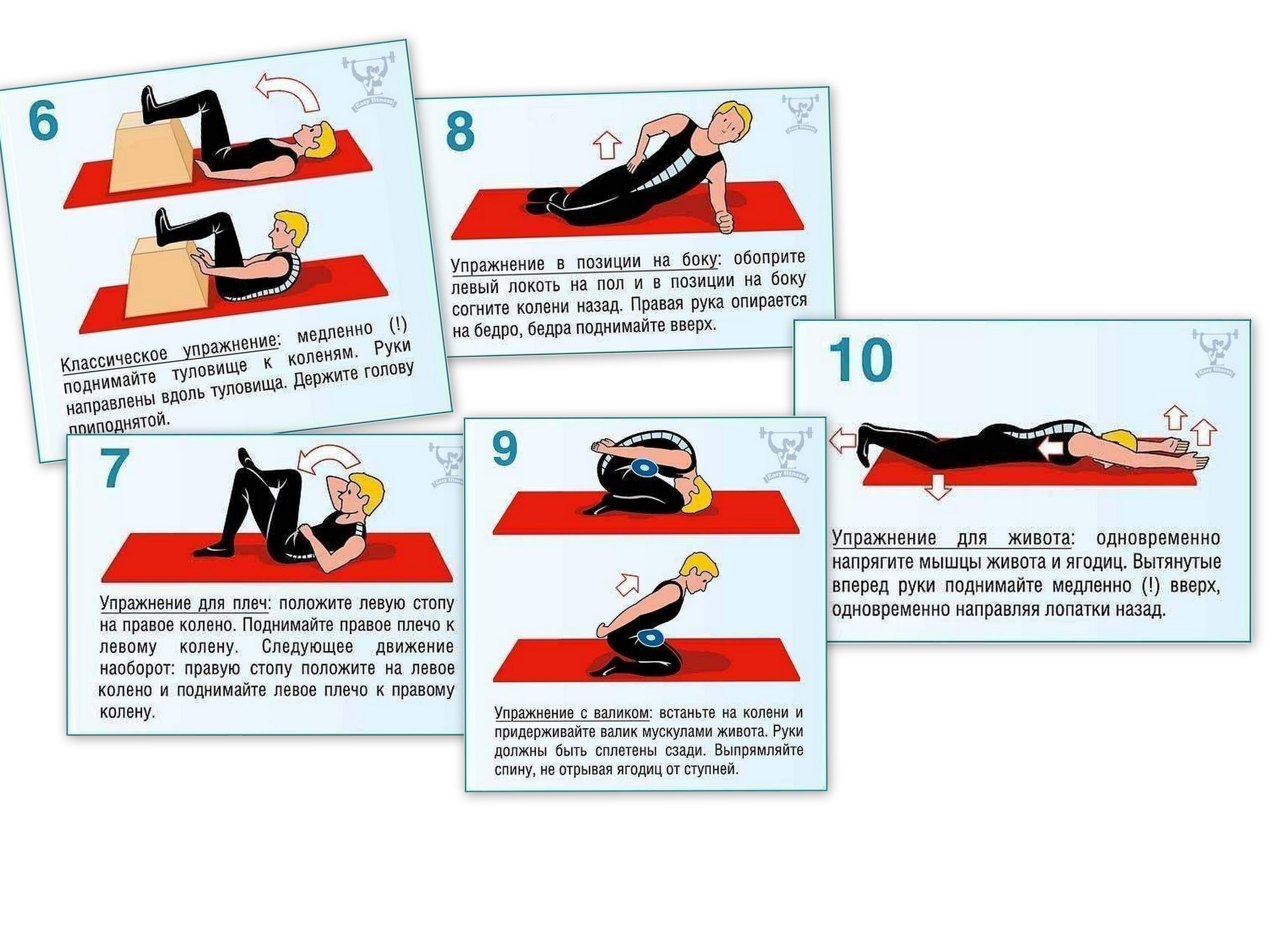 Упражнения для поясницы в домашних условиях: при боли и для укрепления мышц