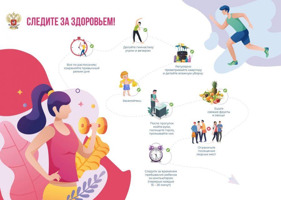 Укрепление здоровья в любом возрасте - средства и методы улучшения самочувствия