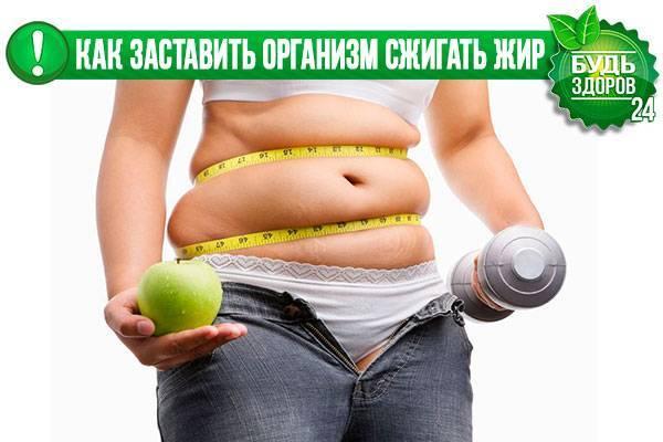 10 способов ускорить похудение