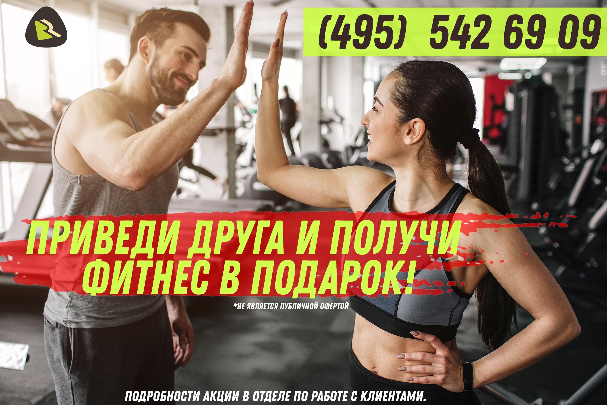 Войтенко, игорь александрович