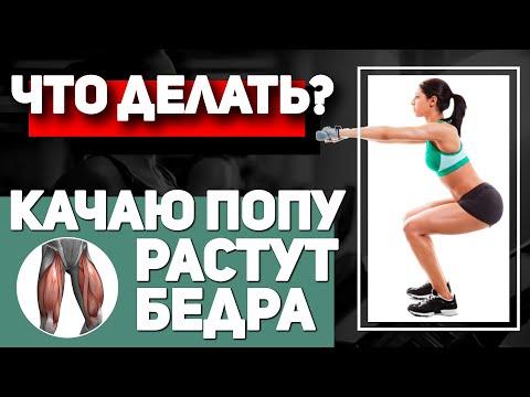 Почему ягодицы не растут: ошибки при тренировках, необходимый комплекс упражнений, базовые основы, техника выполнения и составление программы тренировки - tony.ru