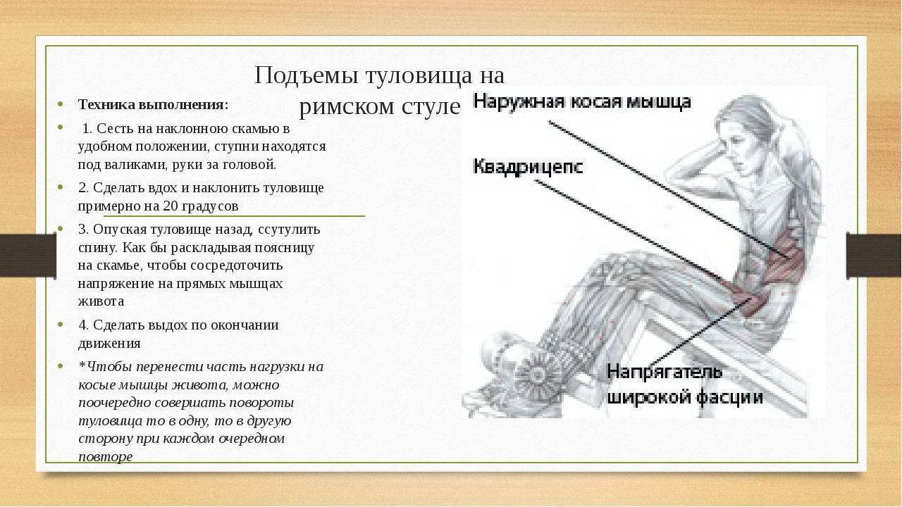 Упражнение скручивания на пресс. техника выполнения   proka4aem.ru