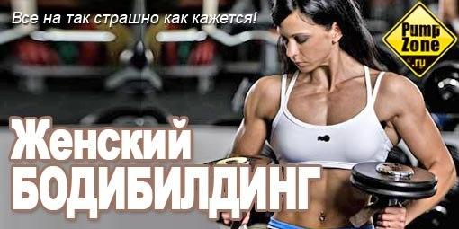 Сделают организм здоровым, а тело стройным — кардио для похудения в тренажерном зале