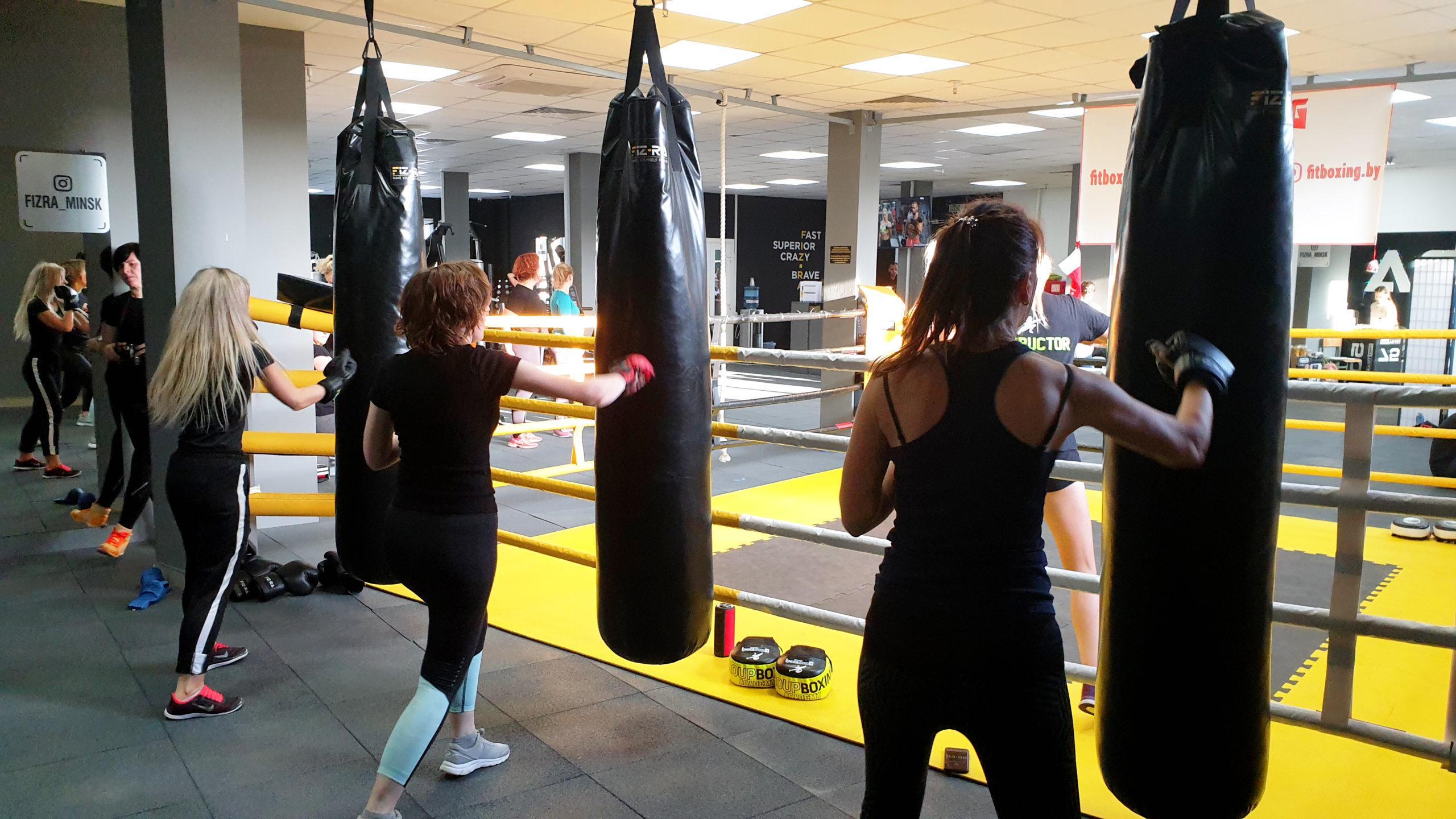 Фитбокс – что это такое, пример фитнес бокс тренировки для девушек