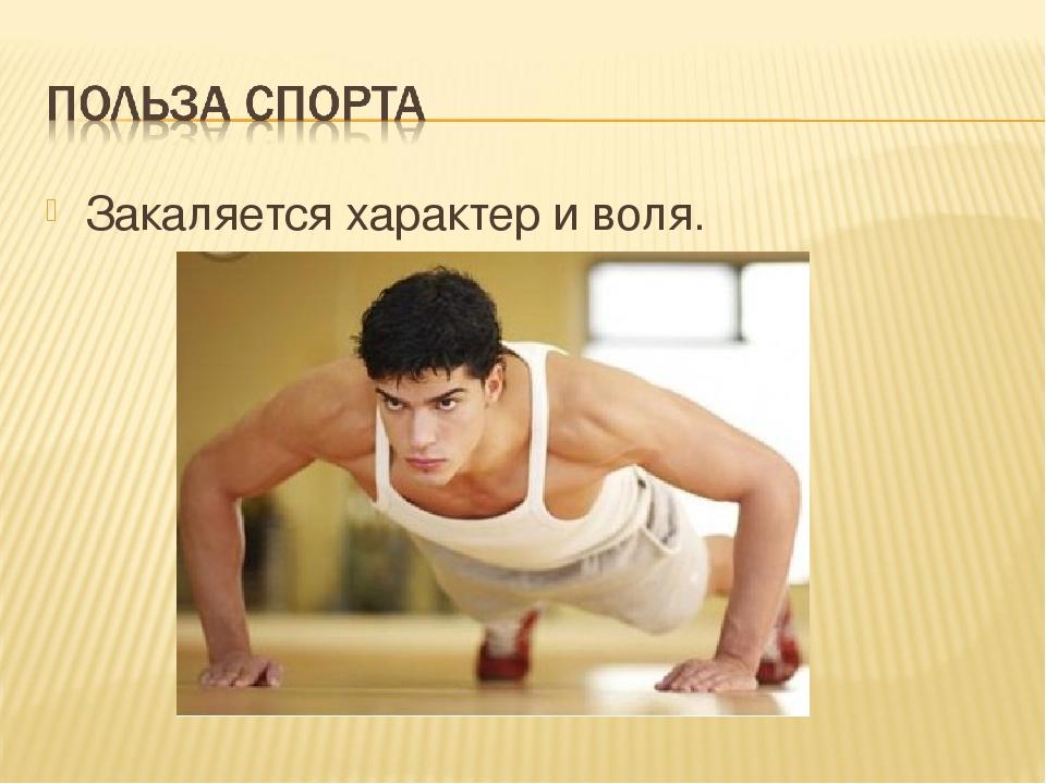 Топ самых популярных видов спорта   интересное.ru.com