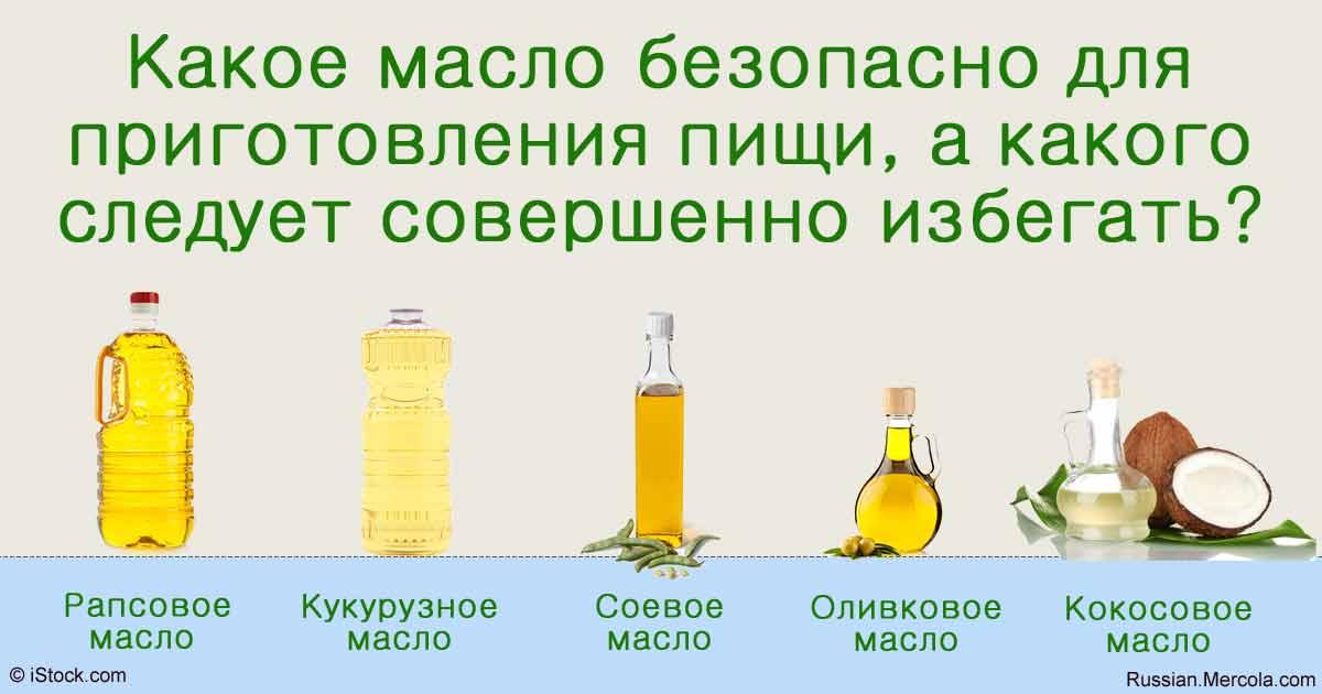 Какое масло лучше: оливковое или подсолнечное