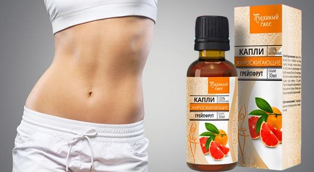Жиросжигающие таблетки - самые эффективные для похудения, отзывы и цены