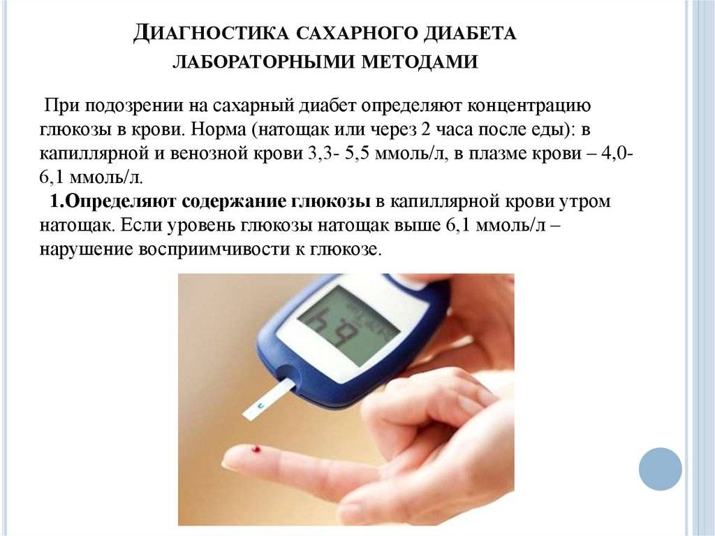 Профилактика сахарного диабета: 13 способов как избежать сахарного диабета