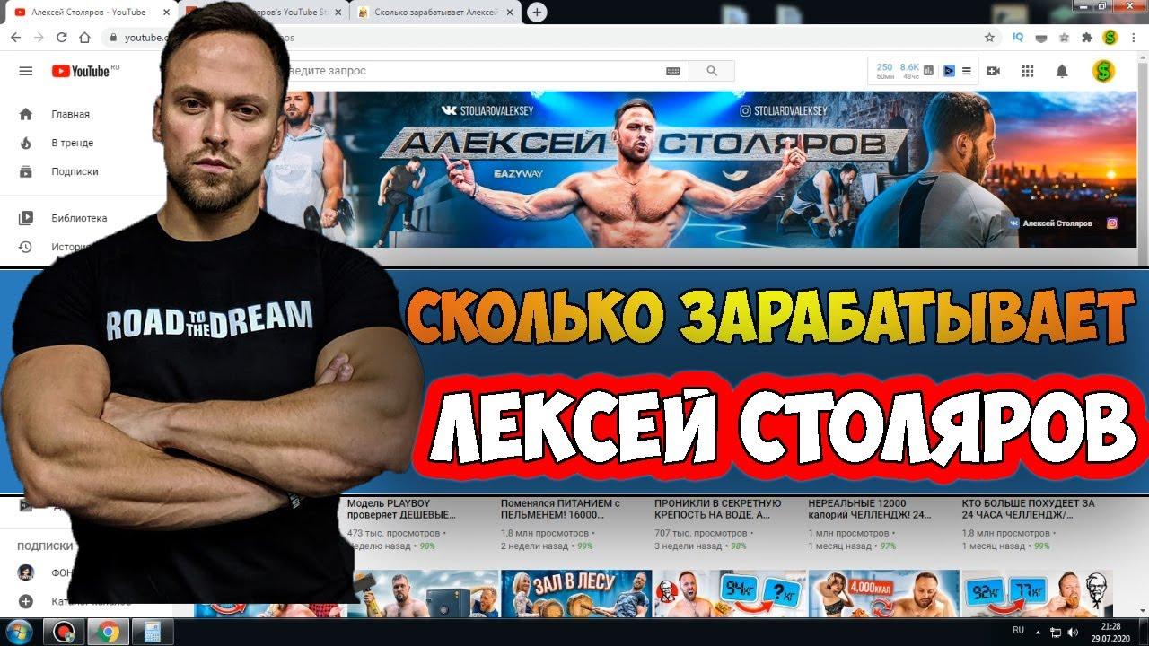 Юрий спасокукоцкий - биография и тренировки спортсмена