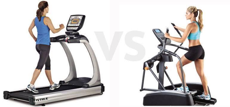 Что лучше: эллиптический тренажер или беговая дорожка?