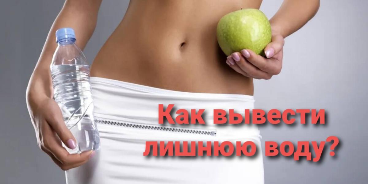 Как ускорить похудение на диете, при правильном питании и тренировках