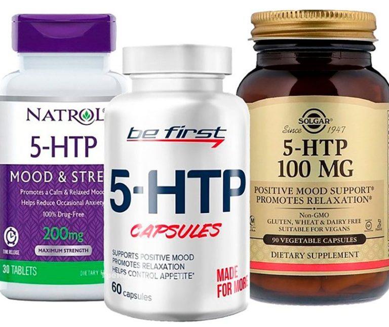 5-htp (5-гидрокситриптофан): что это, как принимать, побочные эффекты