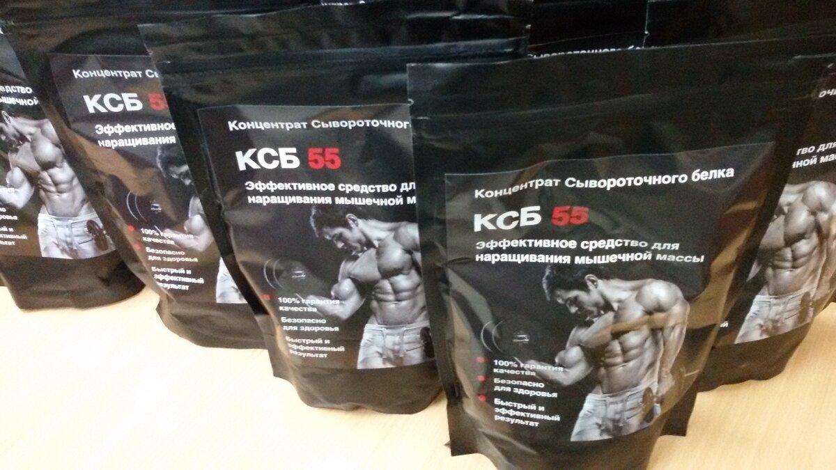 Протеин ксб 55: состав, как принимать, производитель и цена