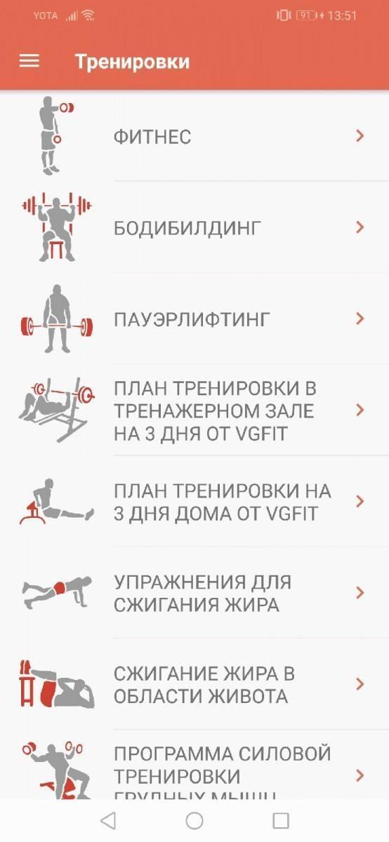 Интервальная тренировка для мужчин, для похудения (сжигания жира)