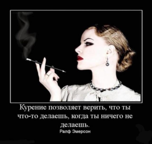 Вред курения для женщин. причины курения и последствия