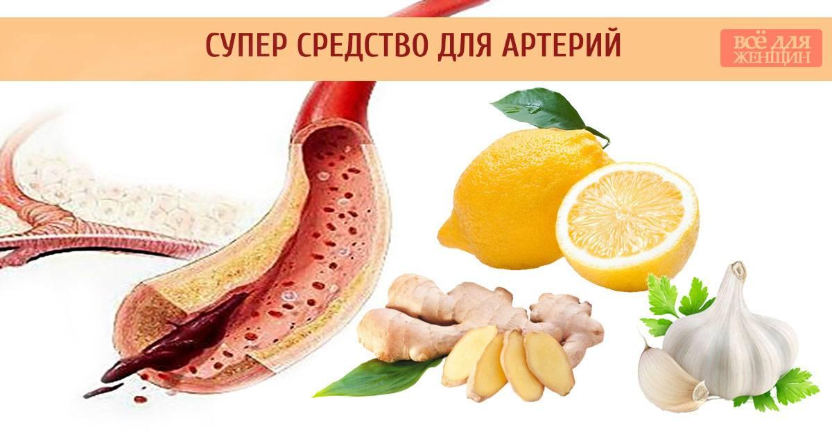 Лучшие способы как снизить холестерин в домашних условиях – топ 10 продуктов, фитотерапия, народные средства, упражнения, обзор лекарств