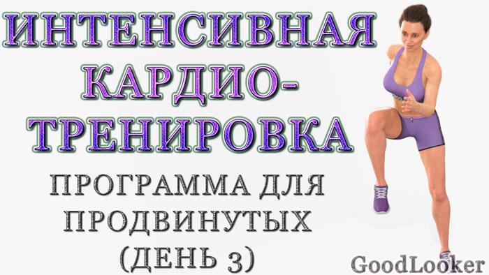 Преимущества силовой тренировки для похудения для женщин, мечтающих о красивой и рельефной фигуре