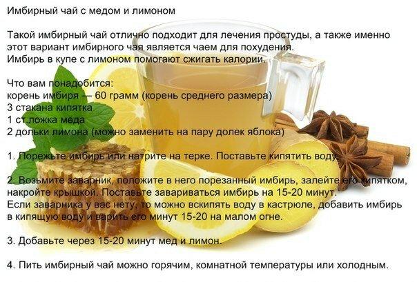 Зеленый чай для похудения – рецепты, польза и вред