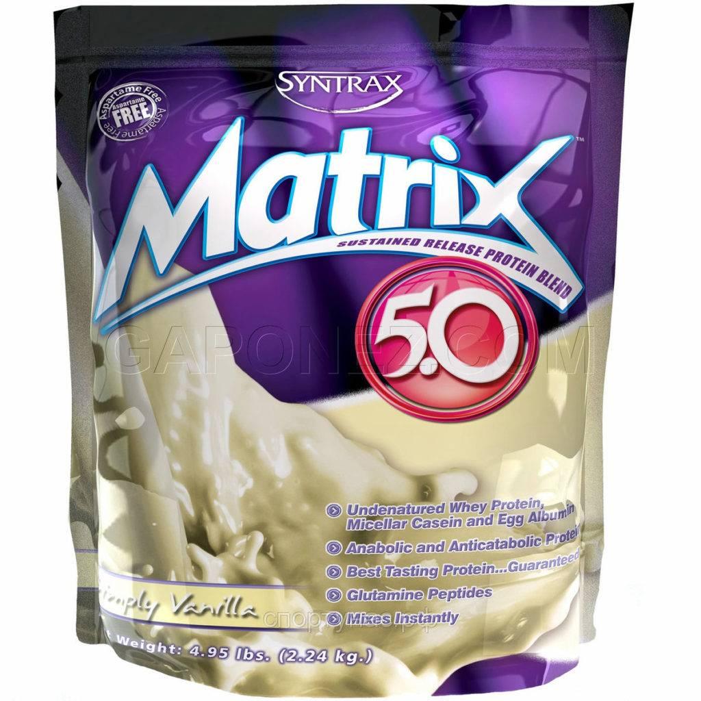 Протеин syntrax matrix: состав, качество, виды | все о похудении, здоровом питании и диетах