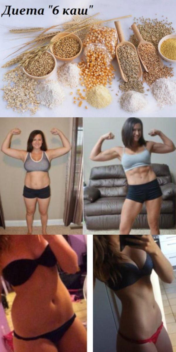 Как похудеть за 10 дней на 5 кг в домашних условиях? меню по дням