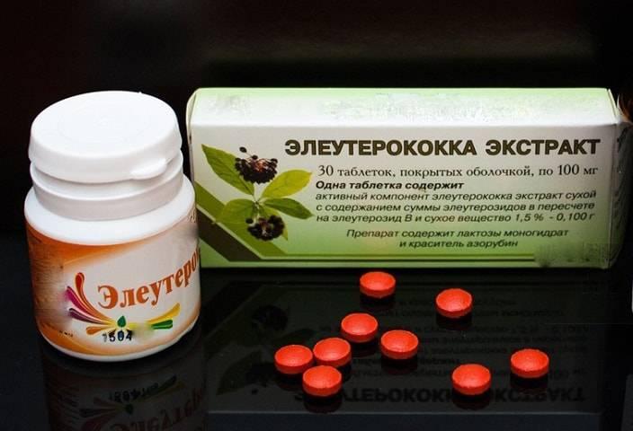 Жидкий экстракт элеутерококка: особенности приема препарата, показания и противопоказания