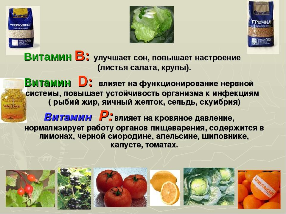 Что полезнее кушать овощи или фрукты?