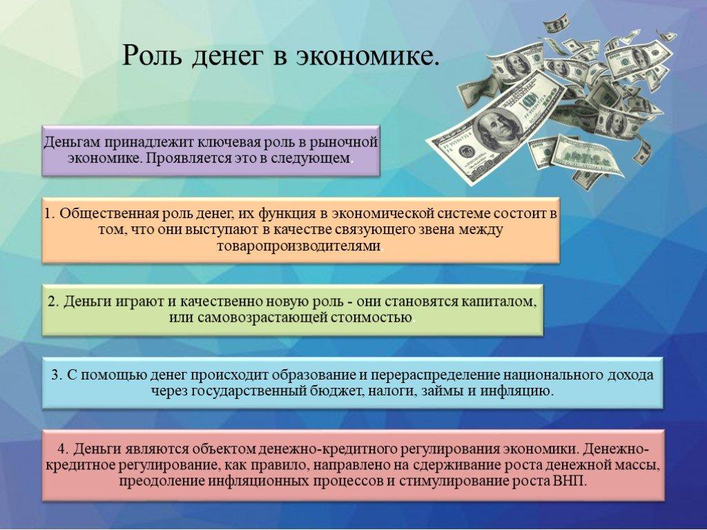 Время — деньги! что означает эта фраза? имеет ли она смысл сегодня?