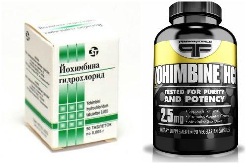 Йохимбин гидрохлорид в бодибилдинге: секрет успеха - trainingbody