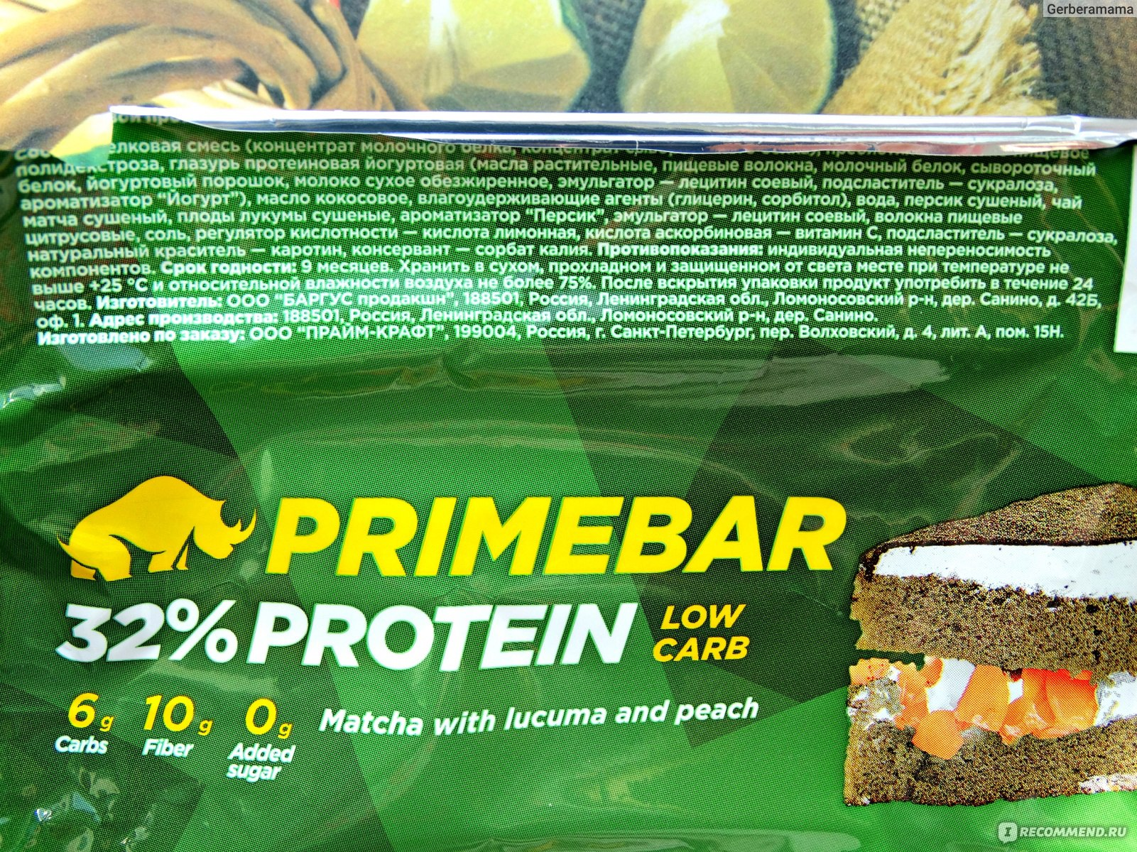 Как правильно есть протеиновые батончики? в чем их польза и вред?