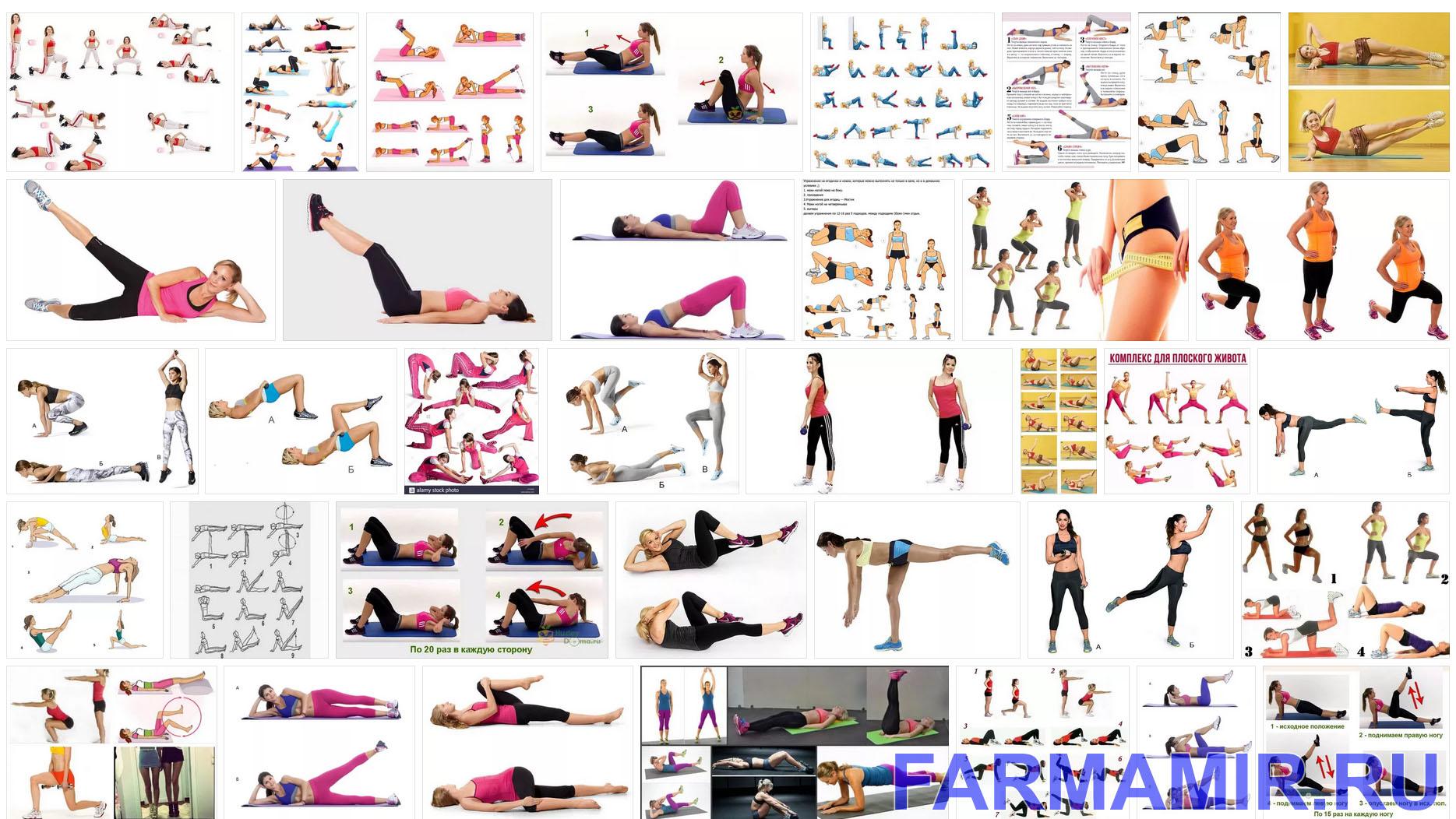 Комплекс упражнений для похудения живота и боков