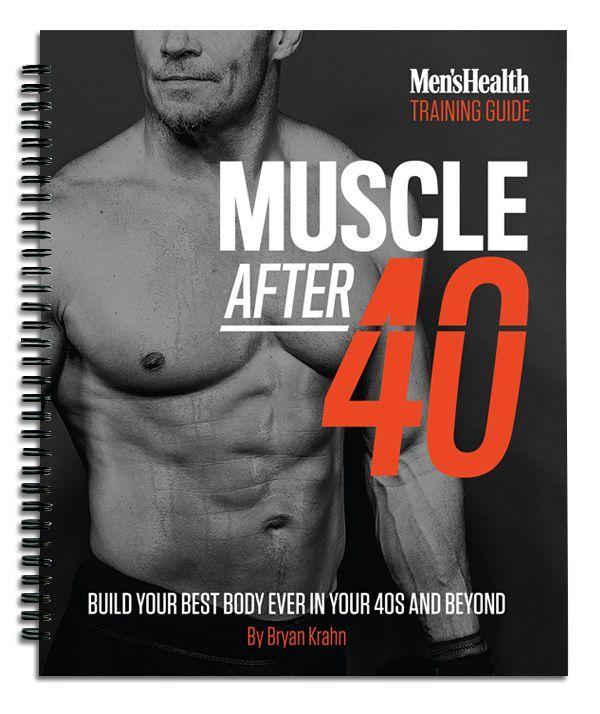Тренировка для мужчин, чтобы накачать красивое тело после 30-40 лет