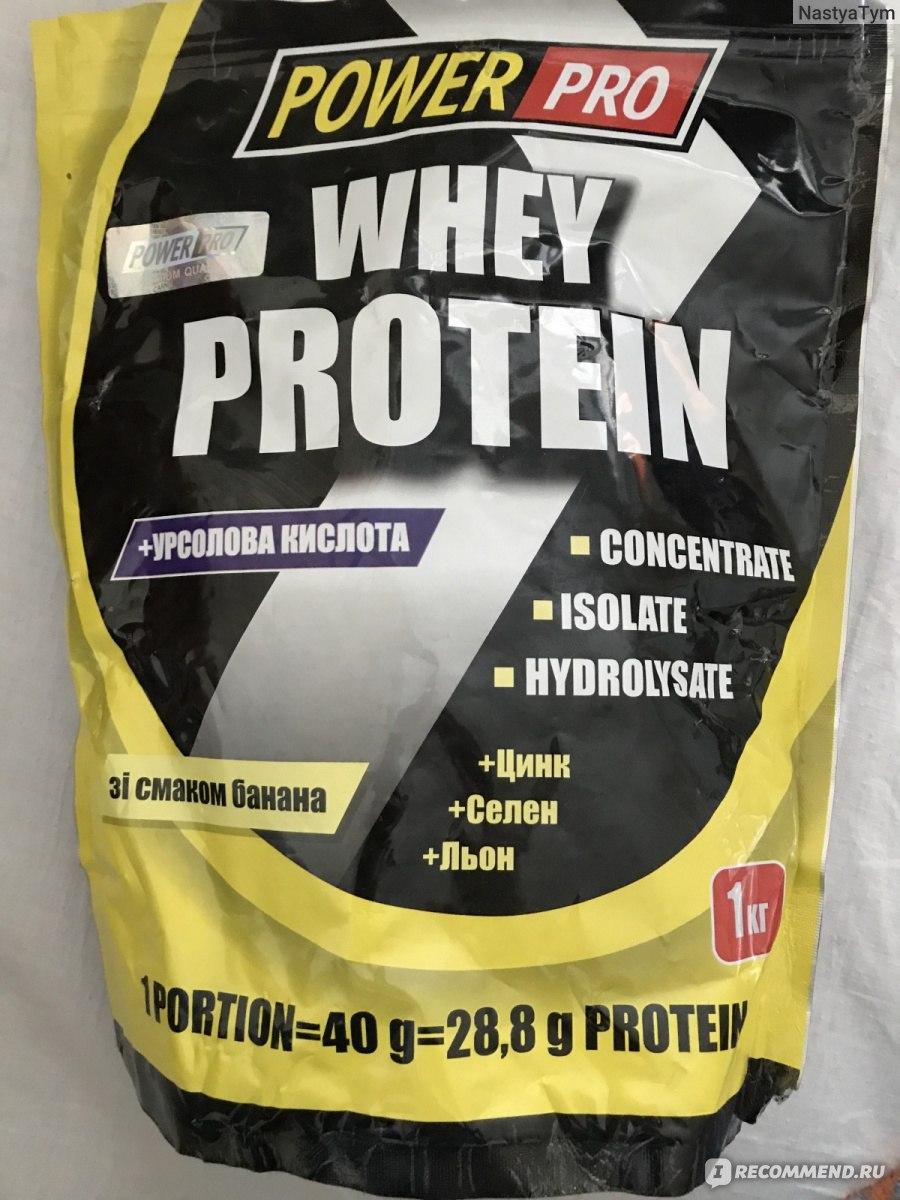 Как правильно принимать whey protein от компании pureprotein