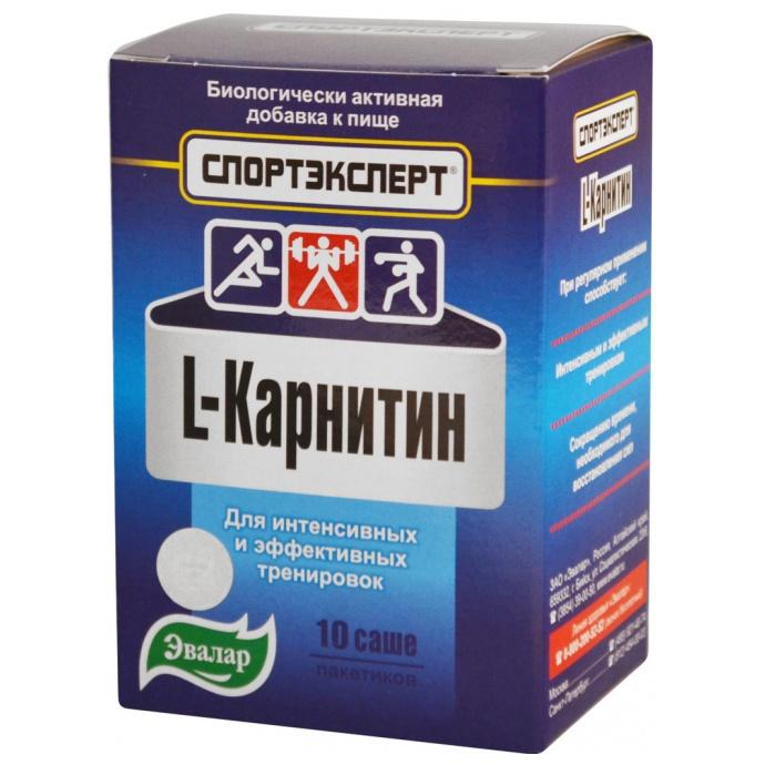 Жиросжигатель л-карнитин: вред для здоровья, противопоказания и побочные эффекты | promusculus.ru