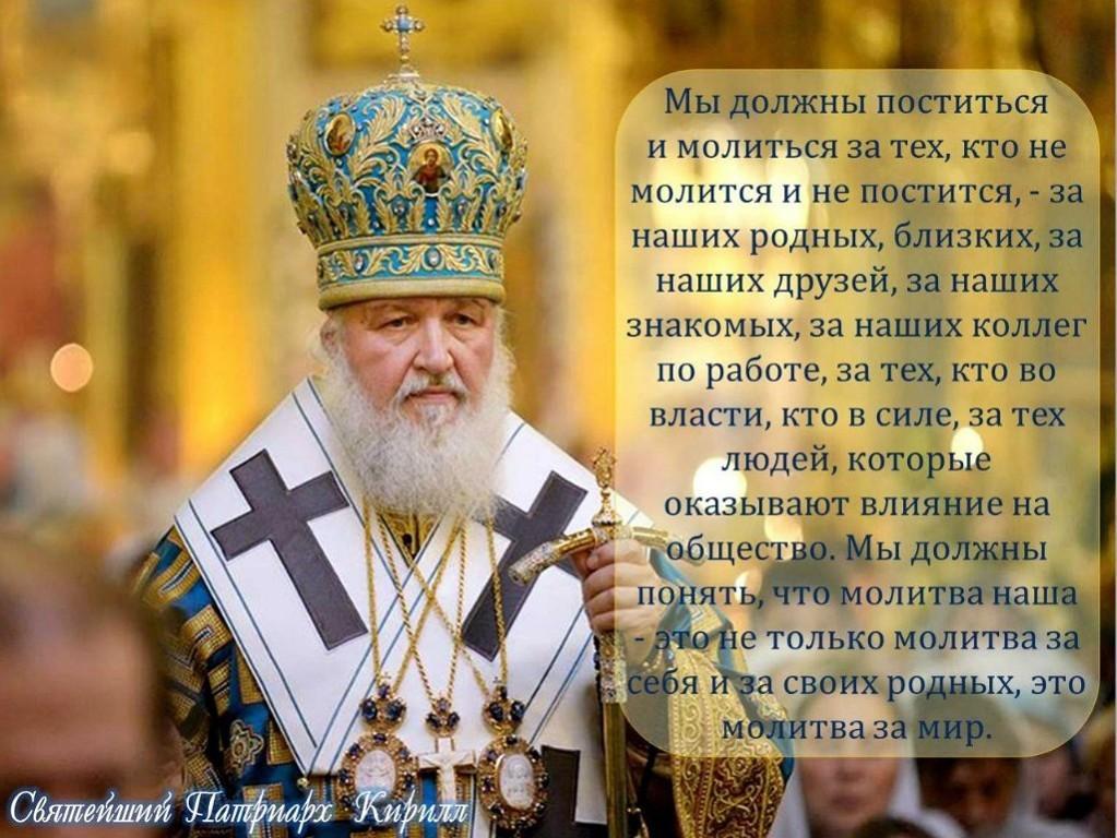 Почему люди постятся? | православие и мир