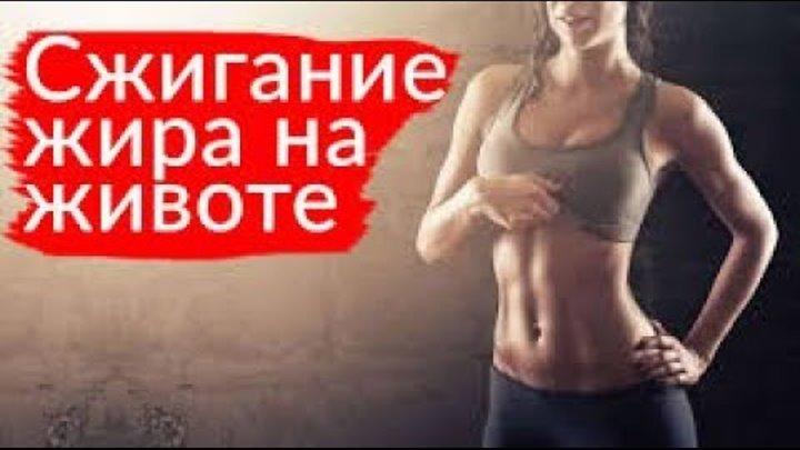 Блог о боксе: локальное жиросжигание. в.селуянов