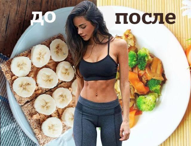 Почему не уходит вес при правильном питании и тренировках
