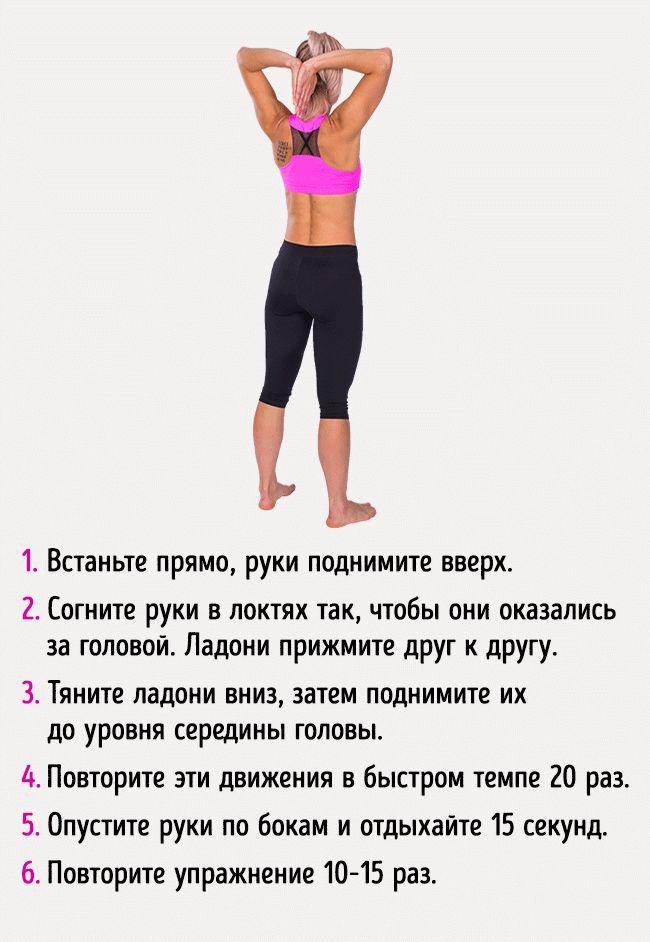 Об упражнениях в условиях дома для рук: эффективный комплекс для похудения плеч