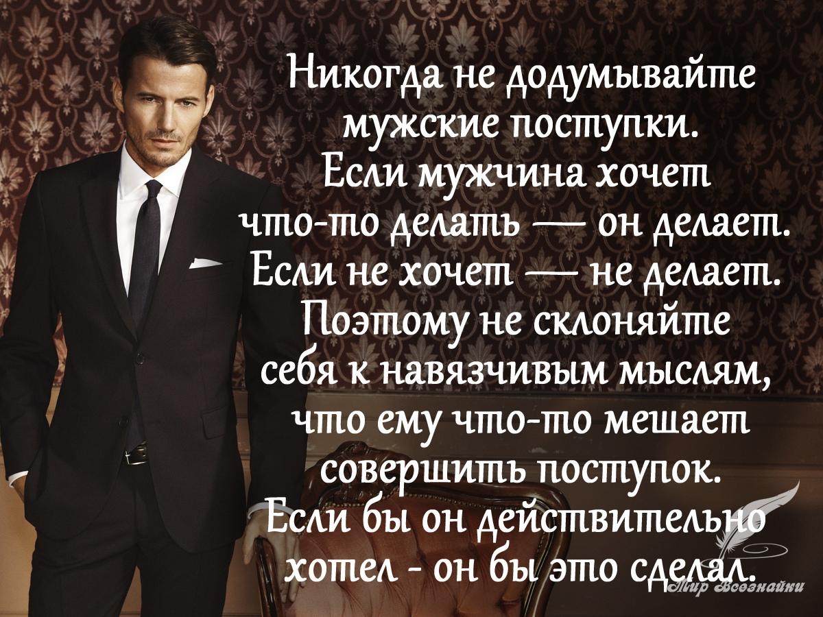 Качества мужчины: черты характера идеального мужчины