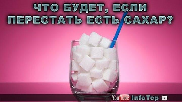 10 лучших способов как избавиться от сахарной зависимости + детокс-меню на 7 дней
