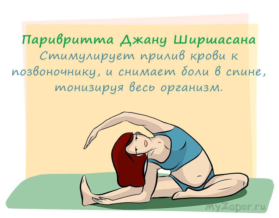 Занятия йогой при беременности