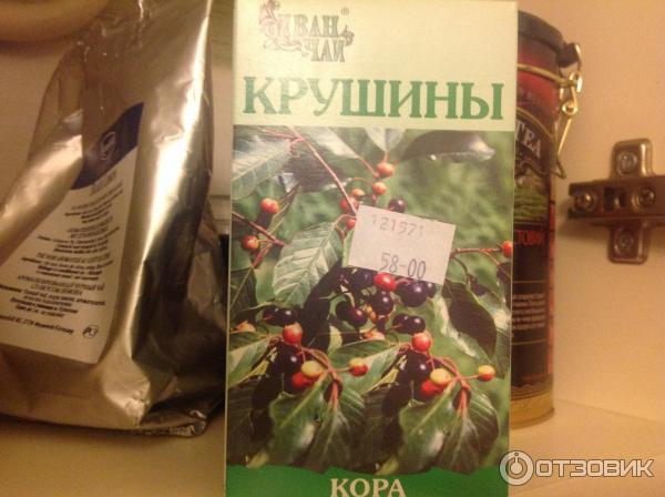 Трава сенна для похудения: инструкция по применению