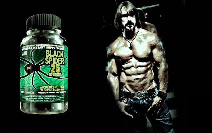 Жиросжигатель black spider 25 ephedra cloma pharma инструкция по применению