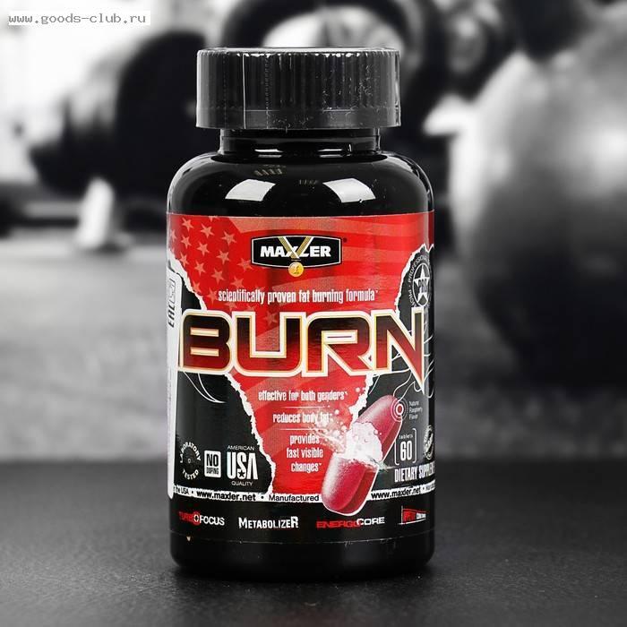 Жиросжигатель fat burners от universal nutrition: виды, состав, отзывы