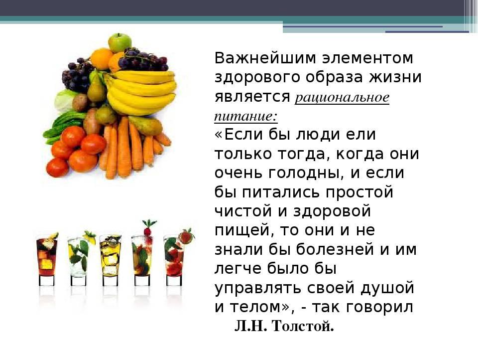 Как здоровый образ жизни влияет на организм человека ✔️