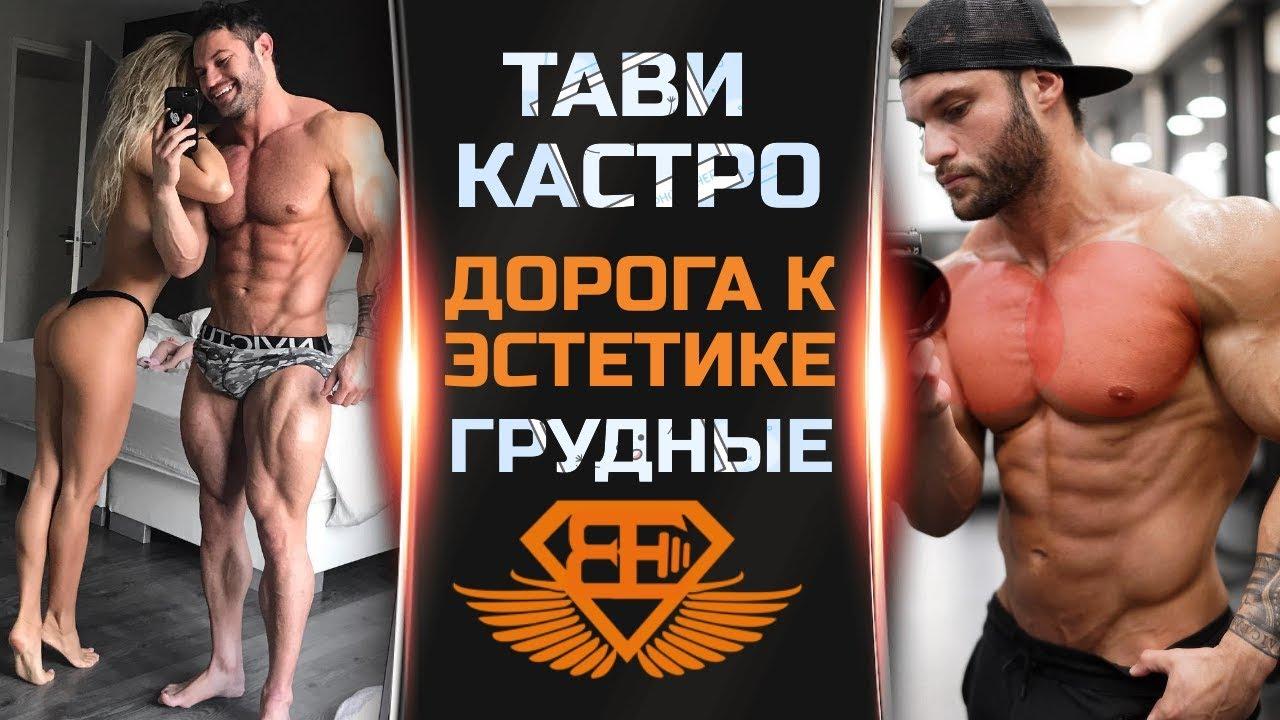 Лазар ангелов — брутальный апаллон из болгарии