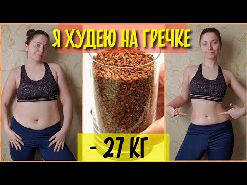 Как похудеть за неделю в домашних условиях. диеты и упражнения для быстрого похудения